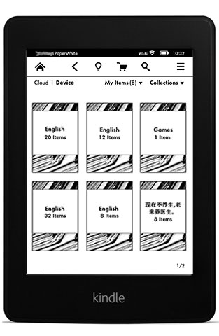 kindle paperwhite without-offer-03